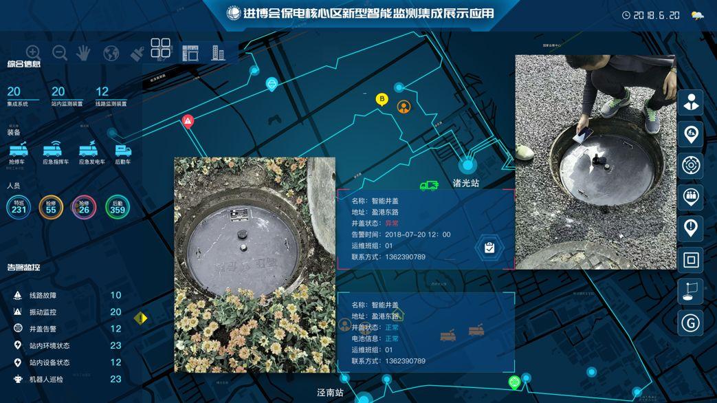 Kegu Motor Provide Geared Motors for Intelligent manhole covers
