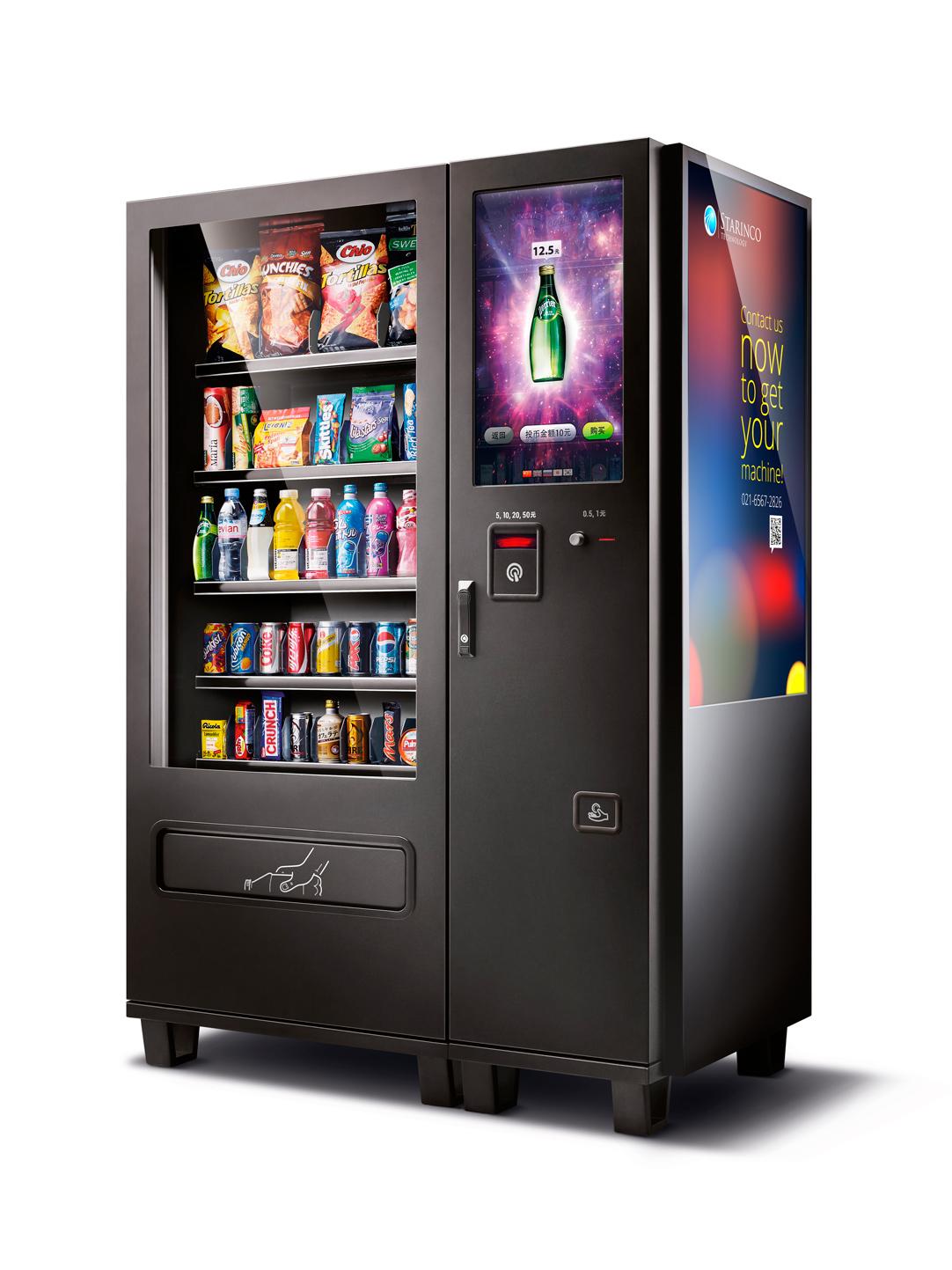 Kegu Motor Provide Gearbox For Vending machine